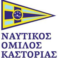 Ευχαριστήρια επιστολή του Ναυτικού Ομίλου Καστοριάς