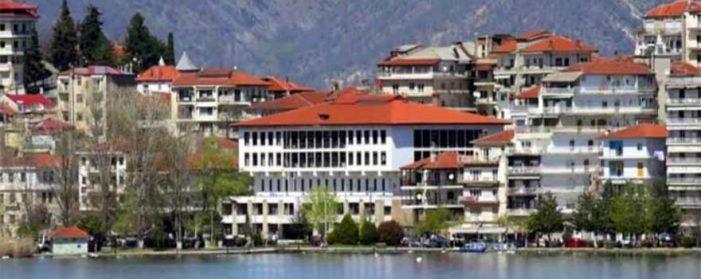 ΠΕ Καστοριάς: Υποχρεωτική η Χρήση Μάσκας στις Δημόσιες Υπηρεσίες