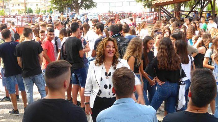 Μήνυμα Μαρίας Αντωνίου για τα αποτελέσματα των Πανελλαδικών Εξετάσεων 2020