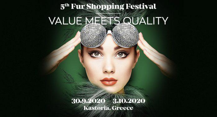 Στις 30 Σεπτεμβρίου το Fur Shopping Festival