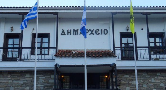Δήμος Καστοριάς: Αποπληρώθηκε ποσό 94.000€ για τα δεδουλευμένα των εργαζομένων στους παιδικούς σταθμούς
