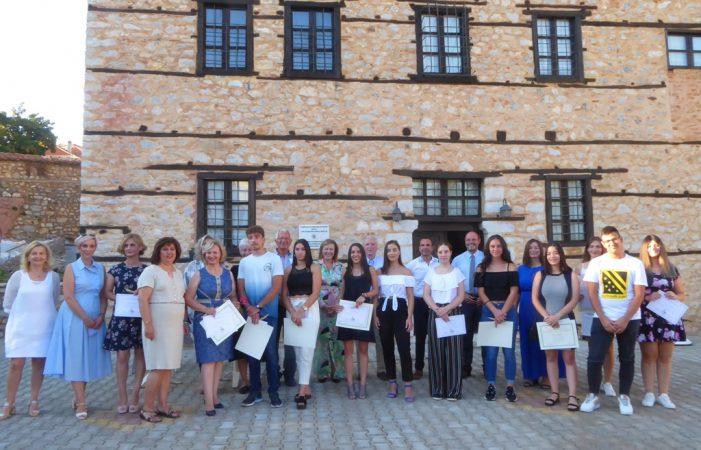 Γ. Κορεντσίδης: Εκδήλωση βράβευσης μαθητών και απονομής επαίνων
