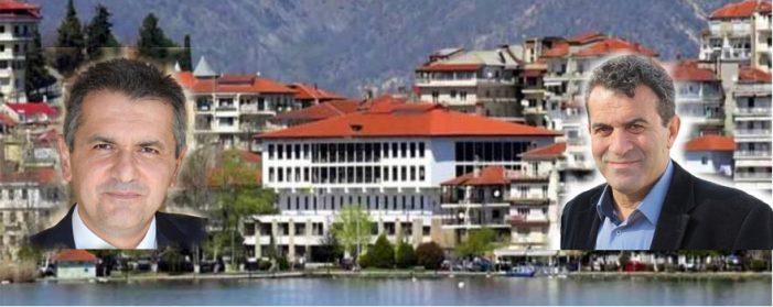 Αύριο ξεκινά η Καταγραφή σε Πτελέα και Κρανοχώρι με παρέμβαση του Περιφερειάρχη Δυτικής Μακεδονίας