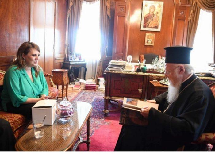 Ολυμπία Τελιγιορίδου: Η ίδρυση παραρτήματος της «Βυζαντινής Οικουμένης» στην Καστοριά αποφασίστηκε το 2017 στο Οικουμενικό Πατριαρχείο και δεν είναι απόφαση του κ. Κασαπίδη