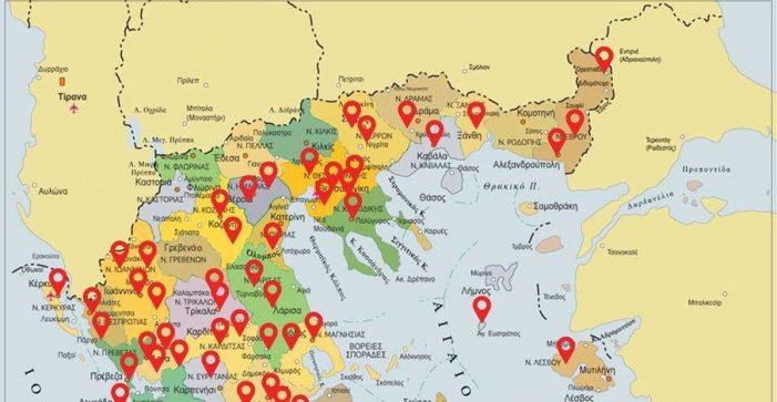 «Ελλάδα 2021»: Οι Δήμοι υπαίτιοι που δεν εντάχθηκαν στο πρόγραμμα