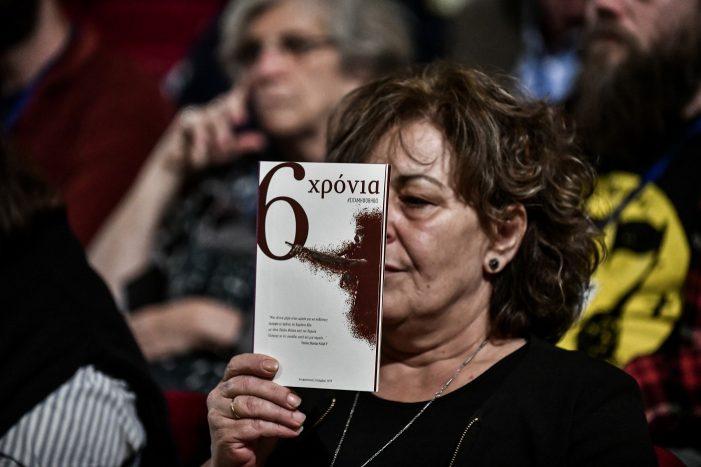 Στις 7 Οκτωβρίου ανακοινώνεται το μεγάλο φινάλε της δίκης της Χρυσής Αυγής