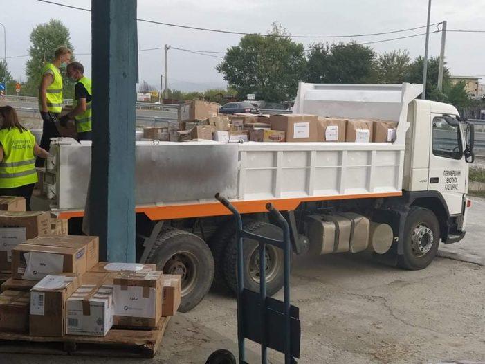 Ευχαριστήριο Αντιπεριφερειάρχη Καρδίτσας προς τους κατοίκους της Π.Ε. Καστοριάς για την αποστολή ανθρωπιστικής βοήθειας