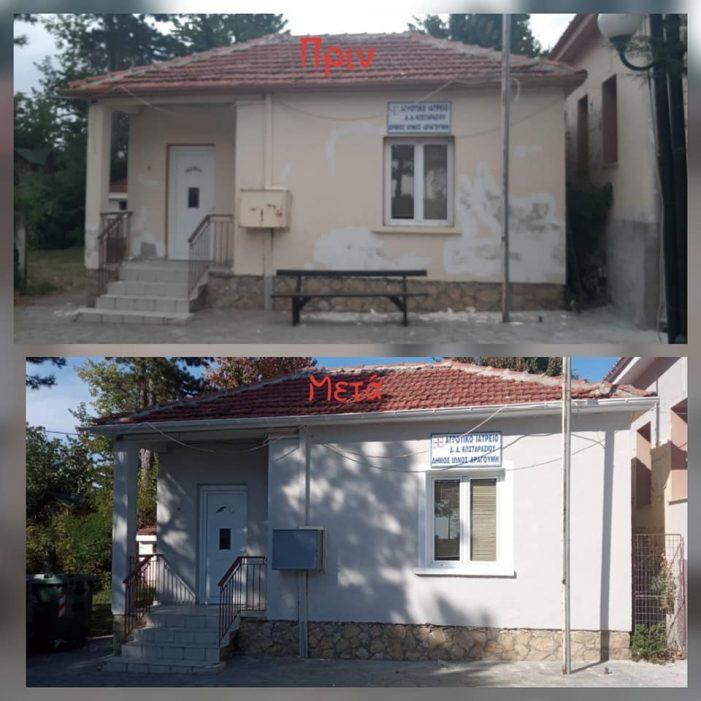 Δήμος Άργους Ορεστικού: Επισκευές στο Κοινοτικό Κατάστημα Κωσταραζίου και το Αγροτικό Ιατρείο
