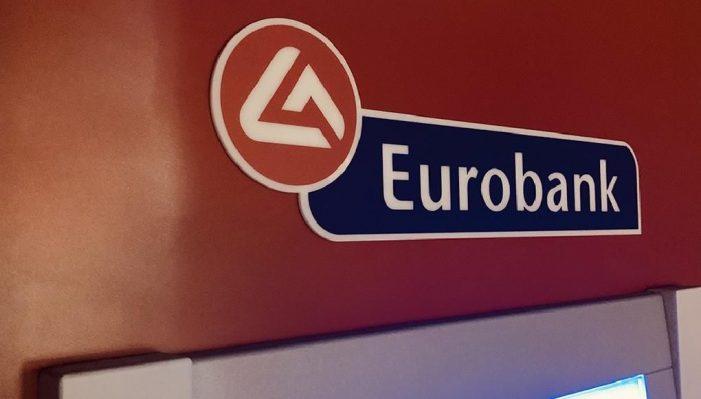 Eurobank: Καμία επίθεση από hackers στο e-banking και το m-banking