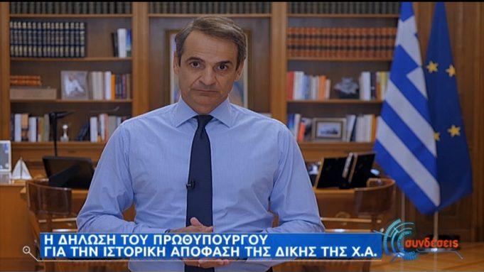 Κ. Μητσοτάκης: Η Δημοκρατία σήμερα νίκησε