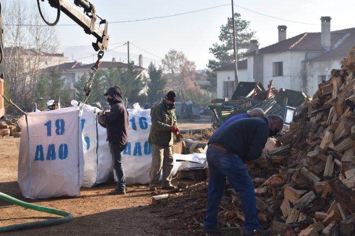 Δήμος Άργους Ορεστικού: Δωρεάν διάθεση καυσόξυλων