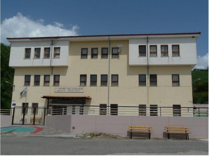 Άλλες δύο συμβάσεις έργων ενεργειακής αναβάθμισης υπογράφτηκαν στον Δήμο Άργους Ορεστικού