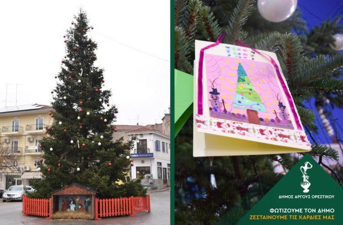 Άργος Ορεστικό: Η χαρά των Χριστουγέννων μέσα από τις κάρτες των παιδιών