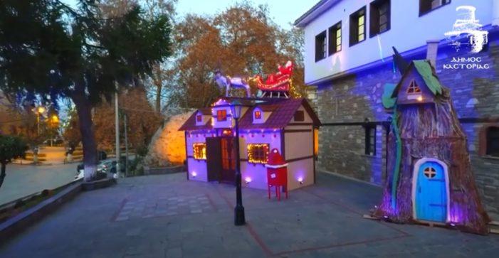 Καστοριά Χριστούγεννα 2020 (video)