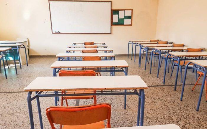 Δήμος Άργους Ορεστικού: Ανακοίνωση για την λειτουργία των σχολείων