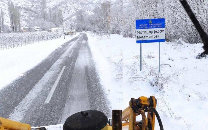 Ετοιμότητα Δήμου Καστοριάς σε όλη τη διάρκεια της κακοκαιρίας