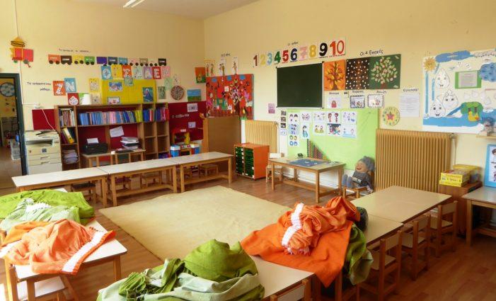 Σε πλήρη ετοιμότητα τα Νηπιαγωγεία και τα Δημοτικά Σχολεία του Δήμου Καστοριάς