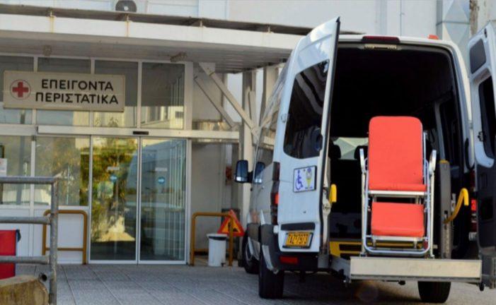Δίπλα στα άτομα με κινητικά προβλήματα ο Δήμος Άργους Ορεστικού: Εξασφάλισε τη δωρεάν μεταφορά τους στα εμβολιαστικά κέντρα