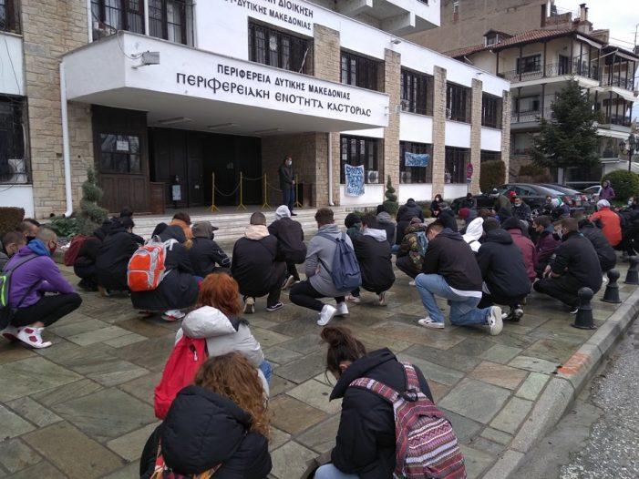 Διαμαρτυρία  Ανεξάρτητης Νεολαίας & Καλλιτεχνών για την λογοκρισία της Τέχνης στην Π.Ε. Καστοριάς
