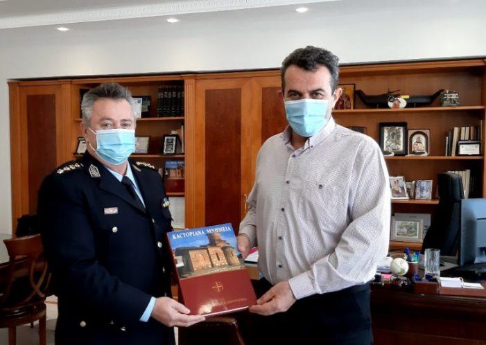 Εθιμοτυπική Επίσκεψη του νέου Αστυνομικό Διευθυντή Καστοριάς με τον Αντιπεριφερειάρχη Καστοριάς