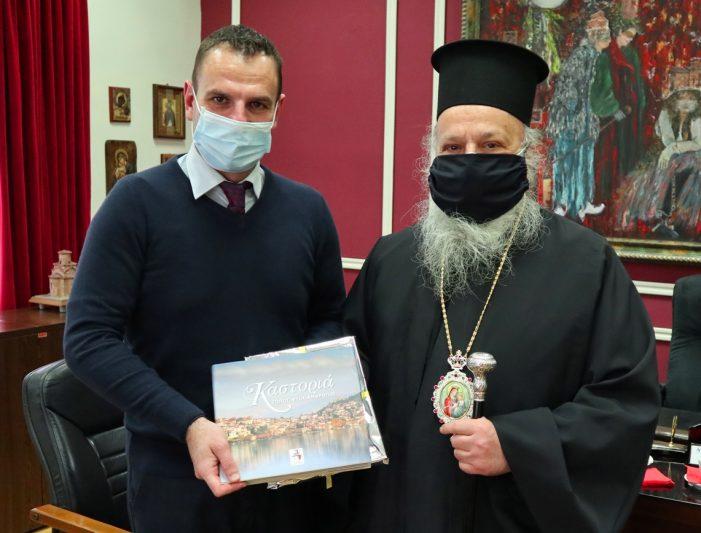 Εθιμοτυπική επίσκεψη του Μητροπολίτη Γρεβενών στο Δήμαρχο Καστοριάς