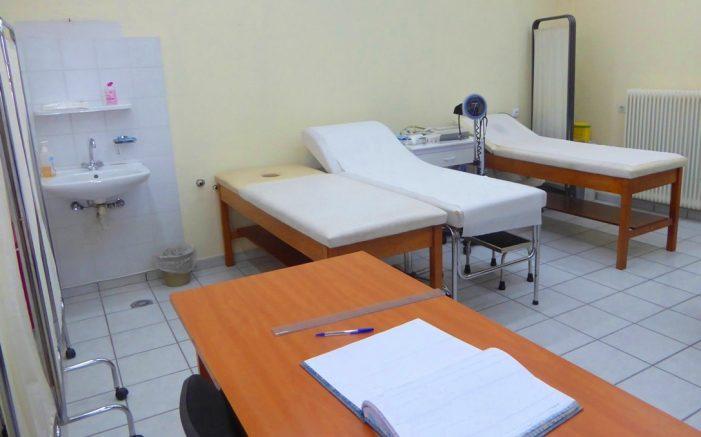 Επαναλειτουργεί το Κοινωνικό Ιατρείο του Δήμου Καστοριάς