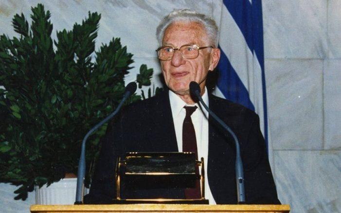 Συλλυπητήρια Δημοτικού Συμβουλίου Καστοριάς για το θάνατο του Ιωάννη Μαζαράκη-Αινιάν, πρώην Νομάρχη Καστοριάς