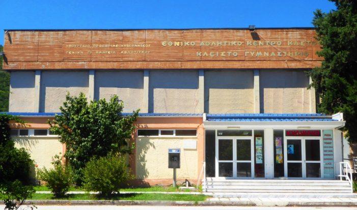 Συστηματικές παρεμβάσεις από το Δήμο Καστοριάς σε αθλητικούς και άλλους δημοτικούς χώρους
