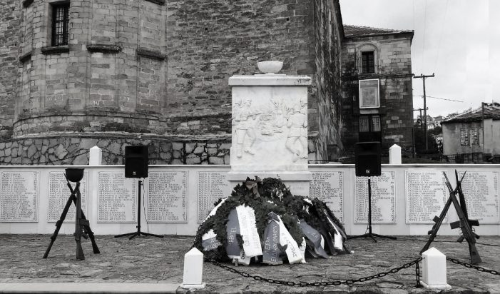 Ανακοίνωση για τις εκδηλώσεις μνήμης του Ολοκαυτώματος της Κλεισούρας