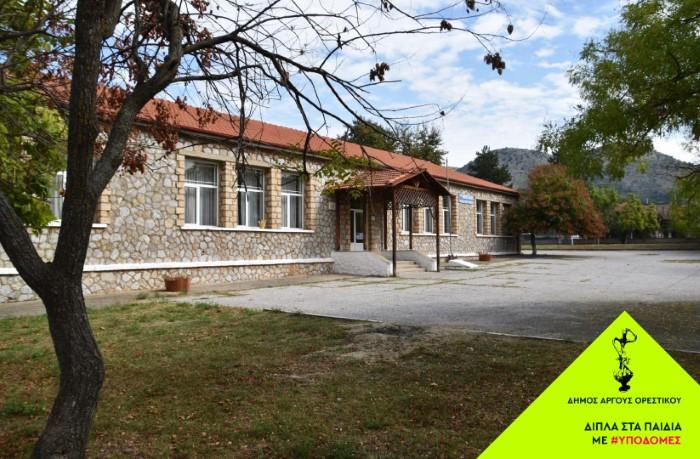 Προσθήκη 4 αιθουσών διδασκαλίας στο Δημοτικό Σχολείο Νέου Κωσταραζίου