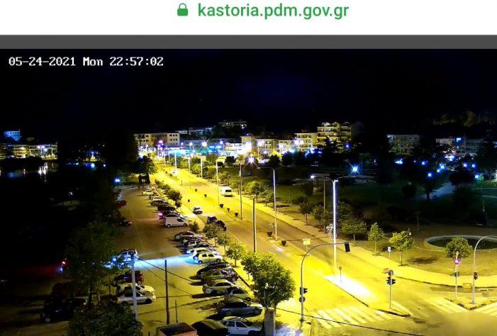 Σε λειτουργία η Live κάμερα της Περιφέρειας Καστοριάς