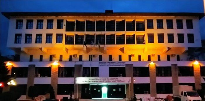 Φωταγωγήθηκαν 3 κτήρια του Νομού Καστοριάς με αφορμή την Ημέρα Σκλήρυνσης κατά Πλάκας