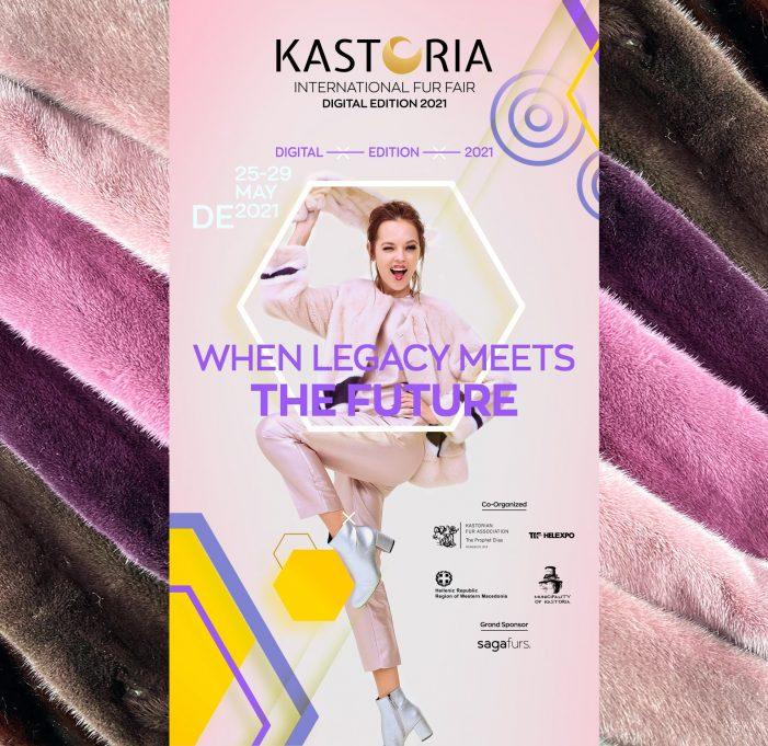 1st Kastoria Fur Fair Digital Edition: Άκρως θετικά τα μηνύματα
