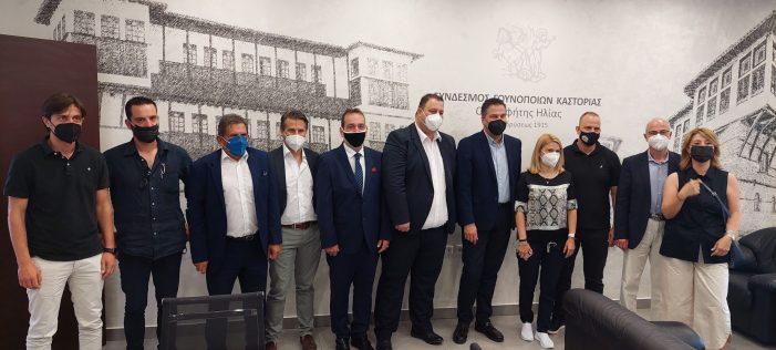 Σύσκεψη φορέων της Γούνας με τον Γραμματέα Πολιτικής Επιτροπής της Νέας Δημοκρατίας κ. Στεργίου Γεώργιο