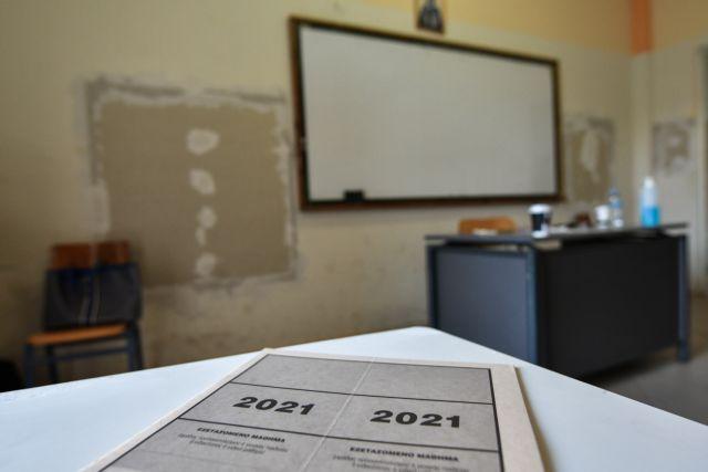 Πανελλαδικές 2021: Αυτά είναι τα θέματα σε Αρχαία, Μαθηματικά και Βιολογία
