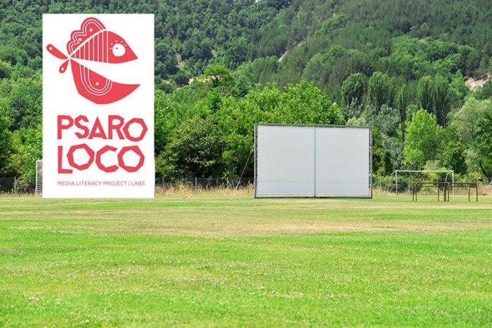 Δήμος Άργους Ορεστικού: Ενημέρωση για το Φεστιβάλ PSAROLOCO