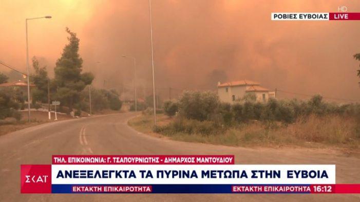 Ανεξέλεγκτη η πυρκαγιά στην Εύβοια- Έκκληση για βοήθεια