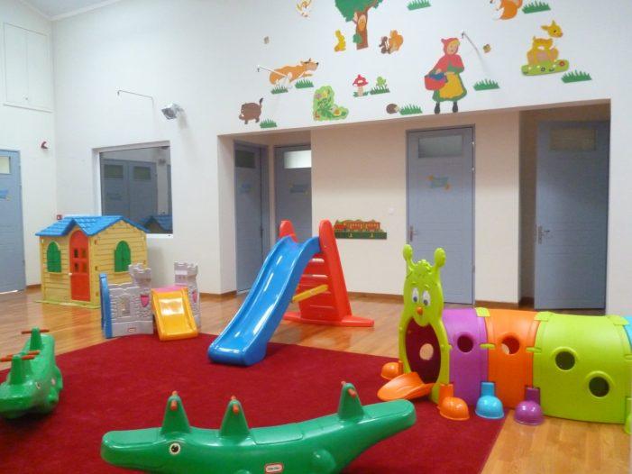 Δήμος Άργους Ορεστικού: Ανακοίνωση για τους Παιδικούς Σταθμούς