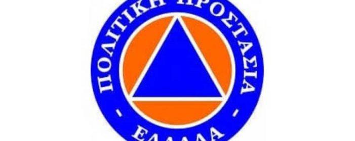 Σύγκληση Έκτακτης Συνεδρίασης Συντονιστικού Οργάνου Πολιτικής Προστασίας λόγω Υψηλής Επικινδυνότητας Εκδήλωσης και Εξάπλωσης Πυρκαγιάς στην Π.Ε. Καστοριάς