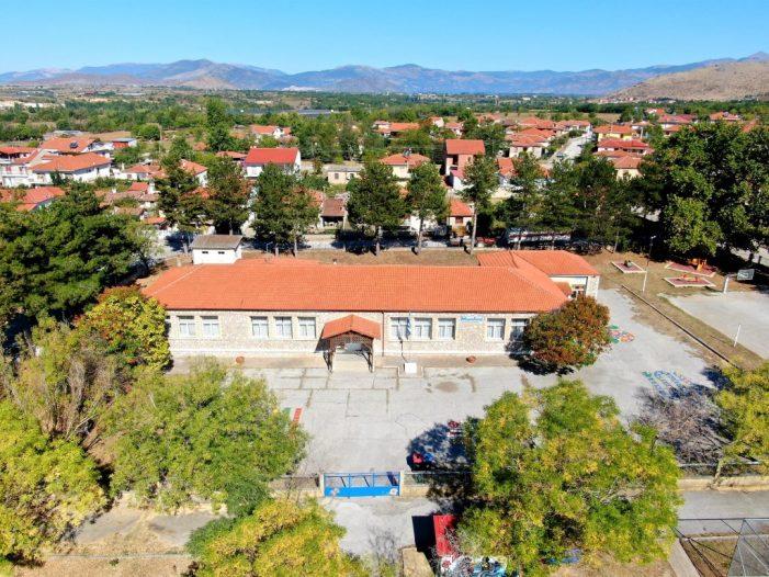 Προσθήκη 4 αιθουσών διδασκαλίας στο Δημοτικό Σχολείο  Κωσταραζίου – Σε εξέλιξη η διαδικασία δημοπράτησης του έργου