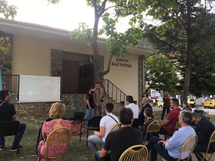 """Σύλλογος Τυφλών Δυτικής Μακεδονίας: Εκδήλωση """"Μετακινούμαστε βιώσιμα – Μένουμε υγιείς"""""""