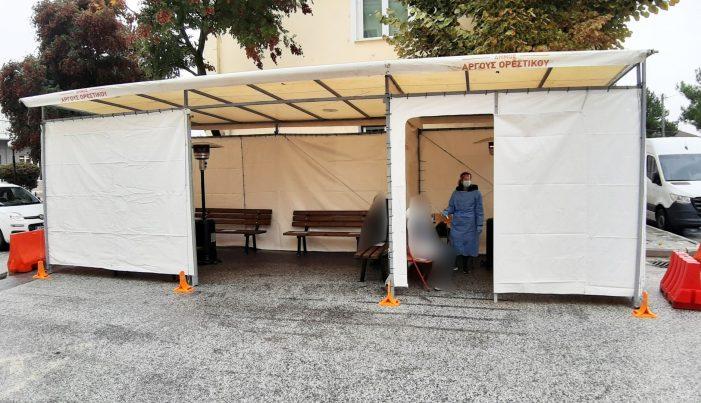 Άργος Ορεστικό: Τα χειμωνιάτικά του έβαλε ο χώρος διεξαγωγής δωρεάν rapid test από τις Κινητές Ομάδες Υγείας του ΕΟΔΥ